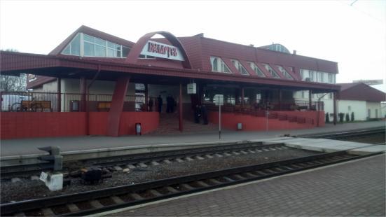 Беларусь 143609