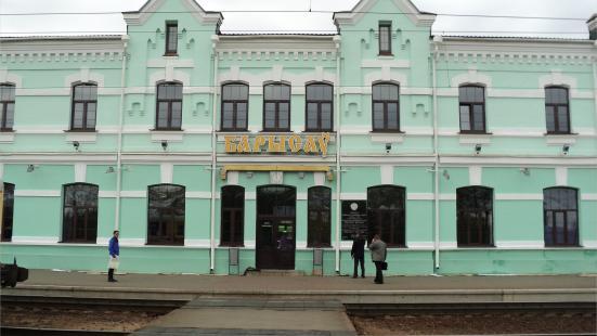 Борисов 141406