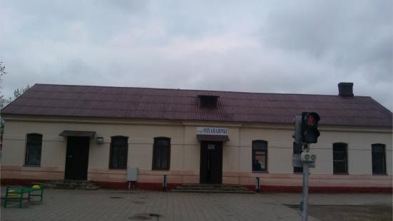 Михановичи 145002
