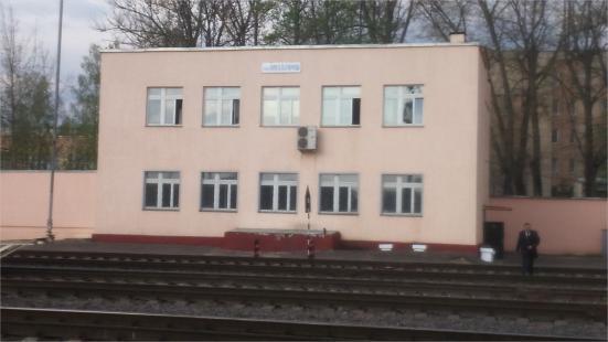 Минск-Северный 140102