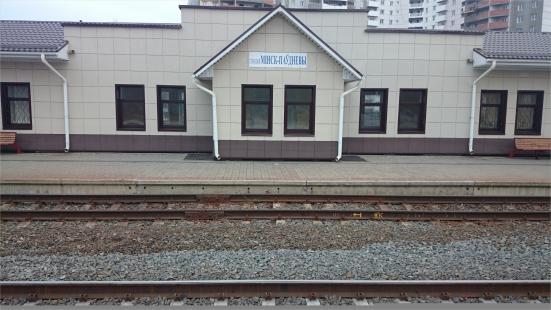 Минск-Южный 140507