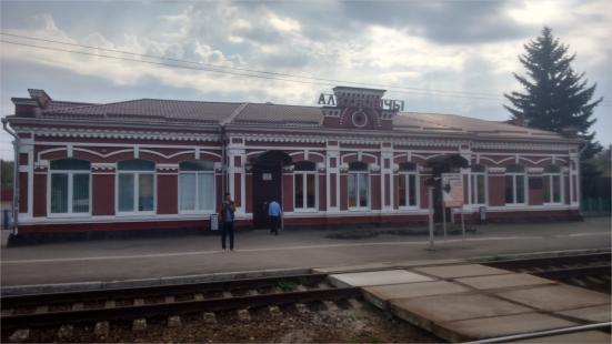 Олехновичи 142409
