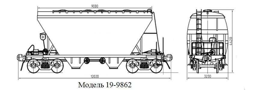 Хоппер-цементовоз. Модель 19-9862