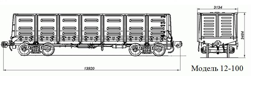 Полувагон. Модель 12-100